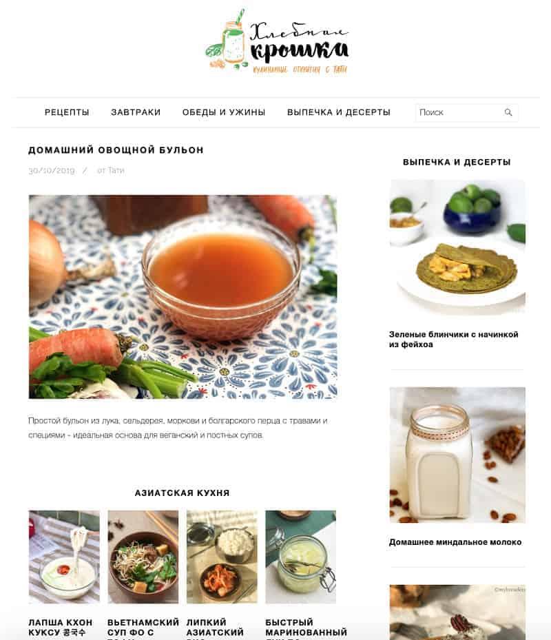 homepage screenshot of mybreadcrum.ru